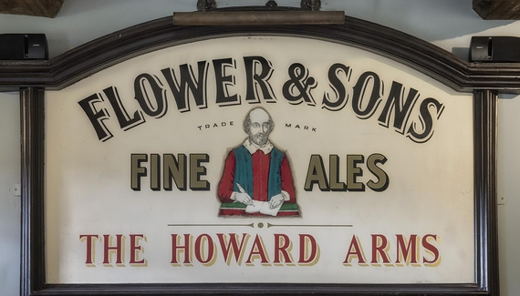 The Howard Arms - Gallery