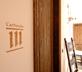 Abbadia San Giorgio - Gallery - picture