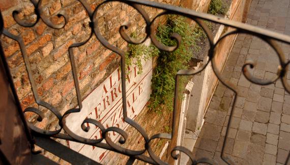 Il Giardino di Giulia - Gallery