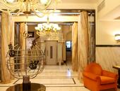 Hotel Britânia
